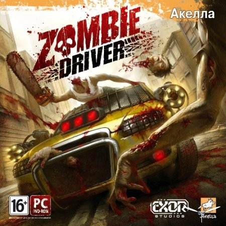 A big thanks to our guest reviewer aeacus for running over zombies for us.  Read on to see how he did! *