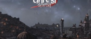 Should I be excited about… Unrest (PC)
