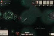 Sunless Sea Review (PC)