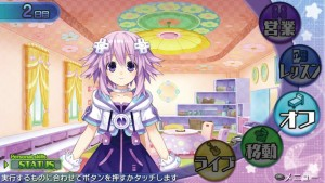 hyperdimension_neptunia_producing_perfection_06