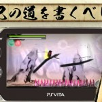 Sumioni: Demon Arts Review (Vita)
