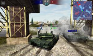 tanktastic8